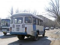 Курган. КАвЗ-3270 8989КНМ
