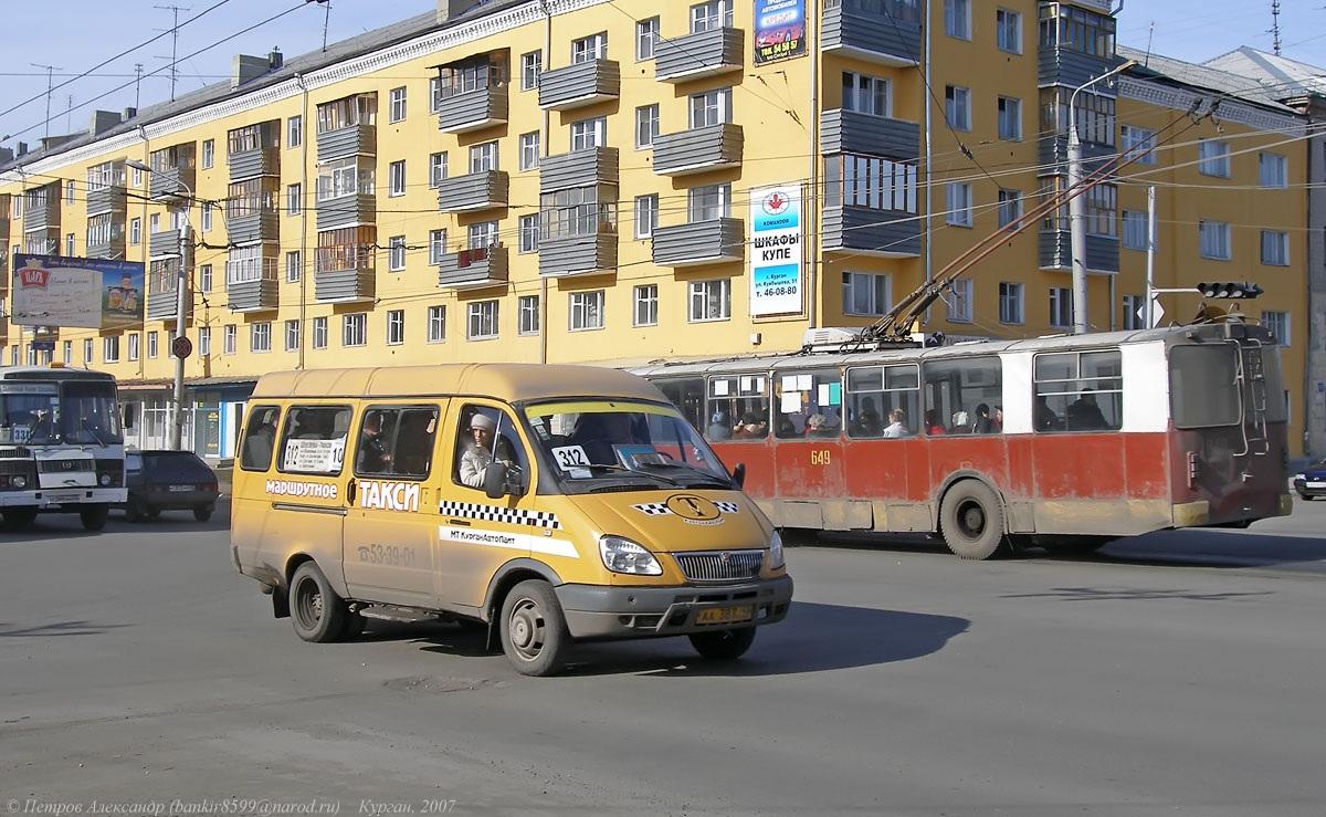 Курган. ГАЗель (все модификации) аа387