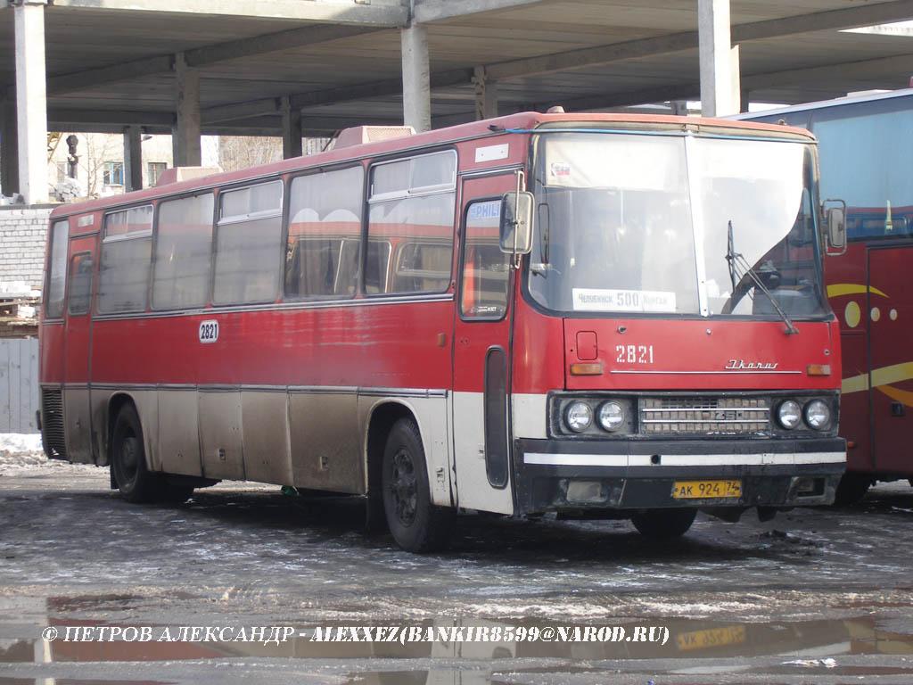 Курган. Ikarus 250.59 ак924