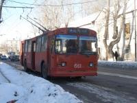 Курган. ЗиУ-682В-013 (ЗиУ-682В0В) №661