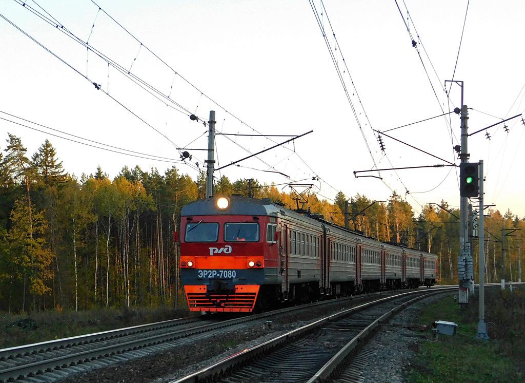 Калуга. ЭР2Р-7080