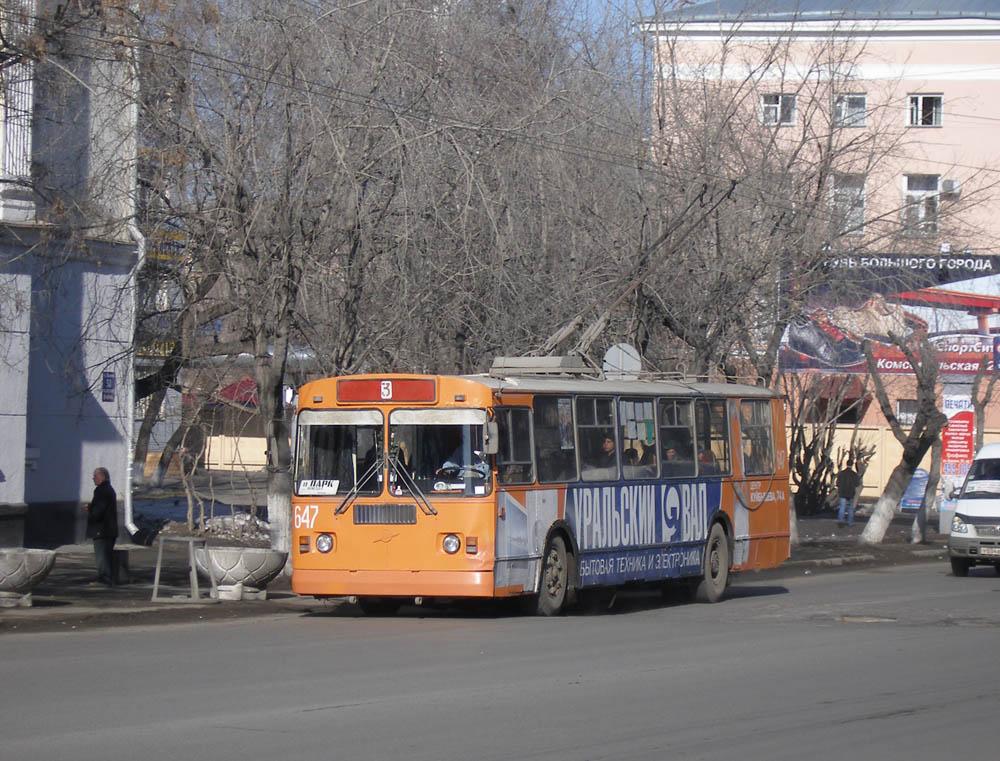 Курган. ЗиУ-682Г-012 (ЗиУ-682Г0А) №647