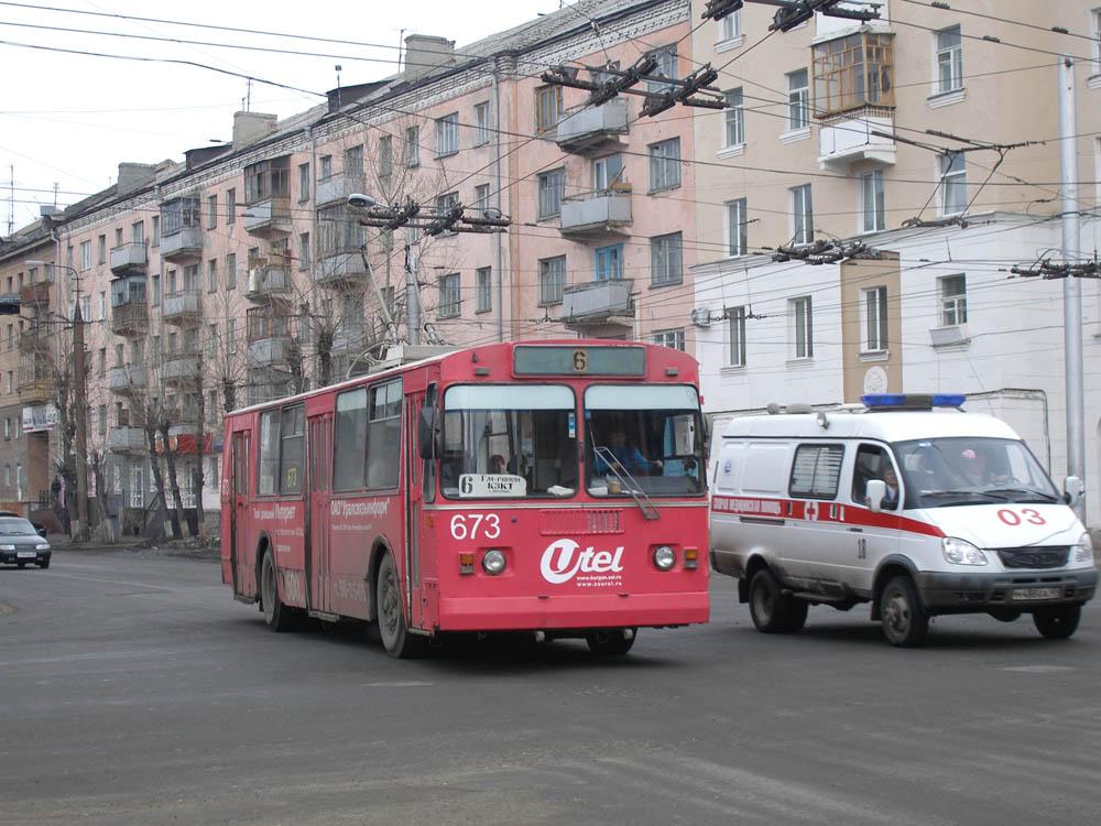 Курган. ЗиУ-682Г-012 (ЗиУ-682Г0А) №673