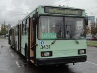 АКСМ-213 №3431