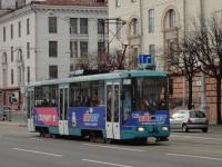 АКСМ-60102 №128