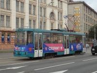Минск. АКСМ-60102 №128
