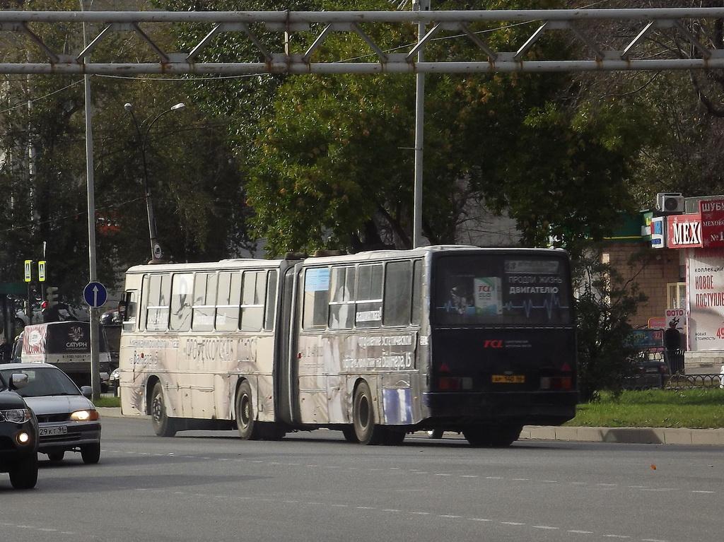 Екатеринбург. Ikarus 283.10 ар140