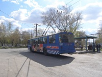 ВМЗ-100 №687