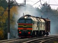 Калуга. 2М62-1139
