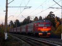 ЭР2Р-7080