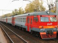 Москва. ЭР2Т-7215