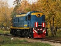 Москва. ТЭМ15-138