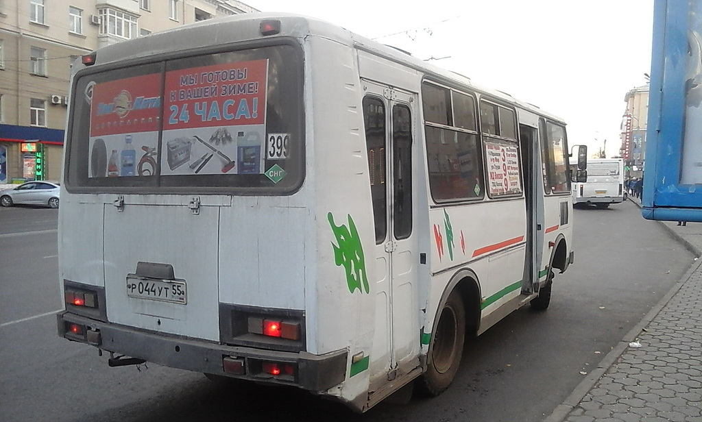 Омск. ПАЗ-32051 р044ут