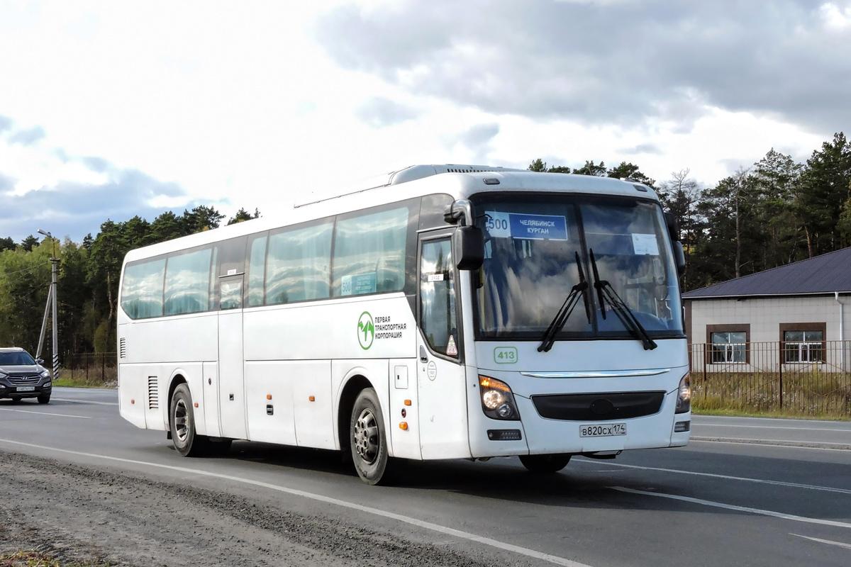 Курган. Hyundai Universe Space Luxury в820сх