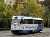 Москва. Tatra T3 (МТТЧ) №1399