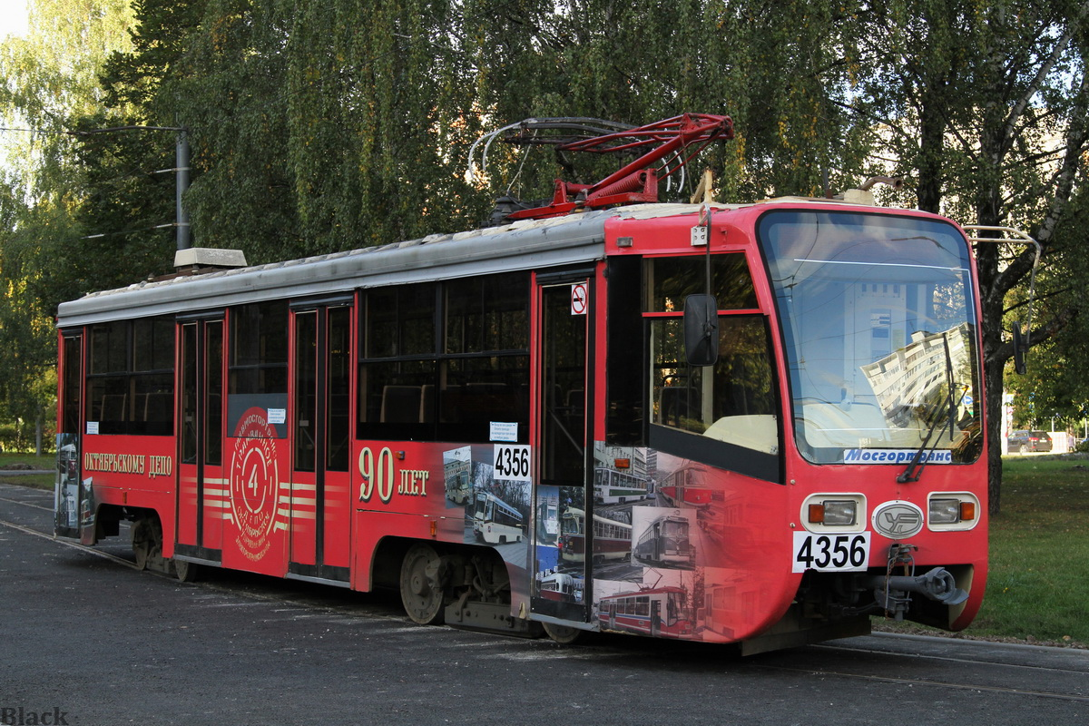 Москва. 71-619А (КТМ-19А) №4356