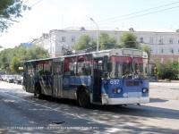Курган. ЗиУ-682Г-012 (ЗиУ-682Г0А) №637