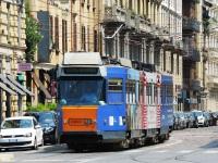 Милан. MK 4900 №4993