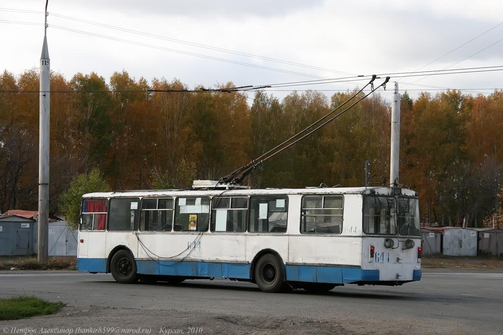 Курган. ЗиУ-682 КВР Белкоммунмаш №644