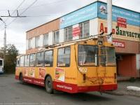 Курган. ЗиУ-682Г-012 (ЗиУ-682Г0А) №602