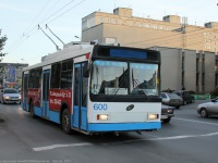 ВМЗ-52981 №600