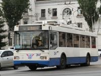 Севастополь. ТролЗа-5275.03 №2047