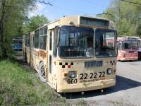 ЗиУ-682Г-018 (ЗиУ-682Г0Р) №660