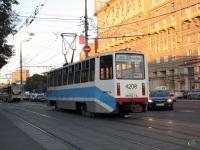 Москва. 71-608КМ (КТМ-8М) №4208