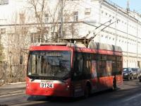 Москва. ТролЗа-5265.00 №9124
