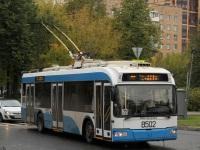 Москва. АКСМ-321 №8502