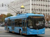 Москва. АКСМ-321 №8335