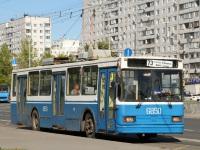 Москва. АКСМ-20101 №6850
