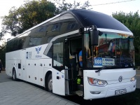 Иркутск. Golden Dragon XML6126JR о736вм