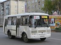 Курган. ПАЗ-320540-12 а361мк