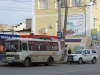 ПАЗ-32054 о604ку