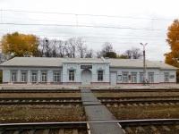 Воротынск. Вокзал станции