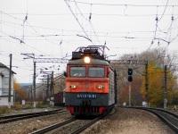Воротынск. ВЛ10у-661