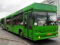 Кемерово. МАЗ-105.465 ао900
