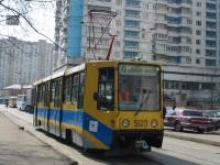 71-608К (КТМ-8) №5123