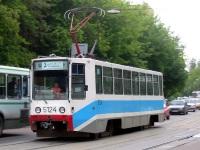 71-608К (КТМ-8) №5124