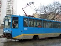 71-608К (КТМ-8) №5126