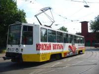 Москва. 71-608К (КТМ-8) №5137