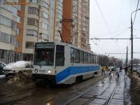 Москва. 71-608К (КТМ-8) №5167
