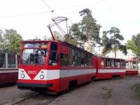 71-147К (ЛВС-97К) №0603