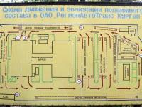 Курган. Схема движения и эвакуации подвижного состава