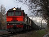 Москва. 2М62-0409