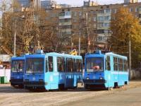 Москва. 71-134А (ЛМ-99АЭ) №3034, 71-134А (ЛМ-99АЭ) №3012, 71-134А (ЛМ-99АЭ) №3027