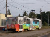 Тула. Tatra T6B5 (Tatra T3M) №341