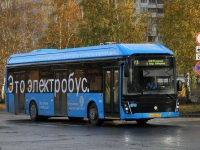 Москва. ЛиАЗ-6274 нх824