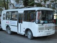 Севастополь. ПАЗ-32053 х886рх